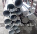 现货2024厚壁铝管 2014进口铝板