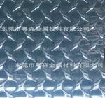 6061指针花纹铝板 5052氧化铝板