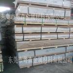 1060超大规格铝板现货