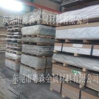 1016防锈铝板