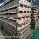 5083铝板批发 超长超宽铝板厂