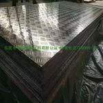 1060可折彎導電鋁板 氧化彩色鋁板