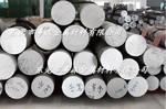 7005可熱處理焊接擠壓鋁棒