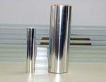 廠家直銷7050中鋁保溫鋁帶