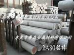 粤森铜铝现货2024-T4齿轮型铝棒