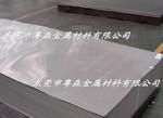 厂家供应6063铝合金板材 薄中厚板