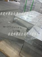 长期供应2017超宽铝板