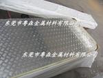 厂家直销国标6061花纹铝板
