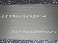 热销供应5052喷砂铝板