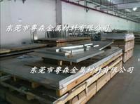 大量现货6063高硬度铝板 规格齐全