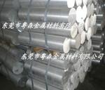 6061異型鋁棒 規格齊全 質量保證
