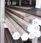 供应直销西南铝3003六角铝合金棒
