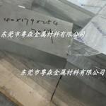厂家供应1060指针型花纹铝板