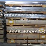 現貨供應1200定制擠壓鋁板