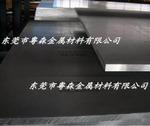廠家直銷3003防銹鋁板 優質鋁合金