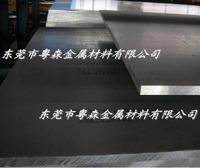 厂家直销3003防锈铝板 优质铝合金