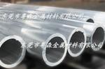 長期供應鋁合金型材6061T6空心鋁管