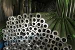 粤森5052-H32可自动切割铝管规格