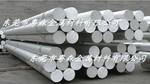 供应优质厂家直销2024-T3环保铝棒