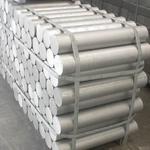 厂家直销供应5056精拉铝合金棒