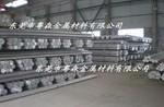 廠家直銷國標實心2011耐磨鋁棒