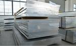 现货供应6082非标铝板 可定尺切割