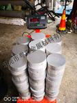 供应高强度耐腐蚀7075进口防锈铝棒