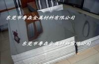 热销供应2024镜面铝板 可覆膜