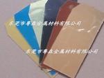 廠家銷售5083電鍍氧化鋁板