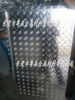 供应直销6082压花铝板 可定做