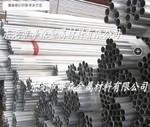 厂家定制6063铝合金圆管T6铝型材