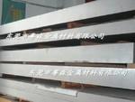 厂家供应6061-T6中厚铝板 定尺切割