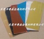 大量现货5005阳极氧化铝板 喷砂加工