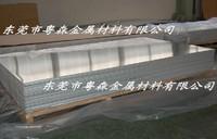 定制挤压铝型材5083超薄镜面铝板