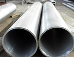 直供現貨5052精密鋁管 可定尺切割