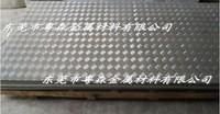 火车专用防滑铝板1200喷砂铝板