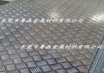 指针型花纹铝板2024铝板 定制铝板
