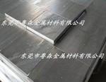 熱銷3003航空專用鋁板 防銹鋁板