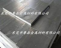 热销3003航空专用铝板 防锈铝板