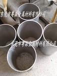 专业生产7050抛光铝管 防锈铝管