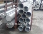 批發直銷7050超硬合金鋁管