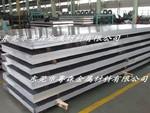 1060純鋁鋁板6061超寬貼膜鋁板