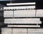 7075防滑鋁板2A12進口超薄鋁板