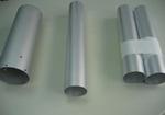 廠標2A12硬質合金鋁管 自行車鋁管