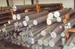 哈爾濱東輕鋁2024T4合金擠壓鋁棒