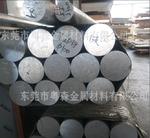 國標鋁管6061T6薄壁鋁管無縫鋁管