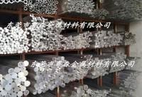 國標6061T651合金擠壓鋁棒鋁圓柱