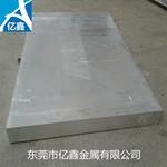 Al3003耐腐蚀铝板易拉罐铝板性能