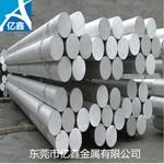 5A06鋁板市場價格 5a06鋁棒批發