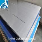 3004铝板折弯拉伸3004铝板批发